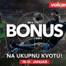 Sin Cos Bonus