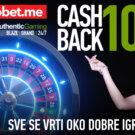 Authentic Cashback Mart