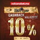 Egypt Quest Cashback