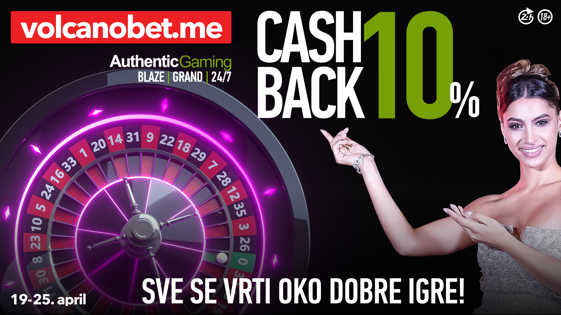 Authentic Cashback April