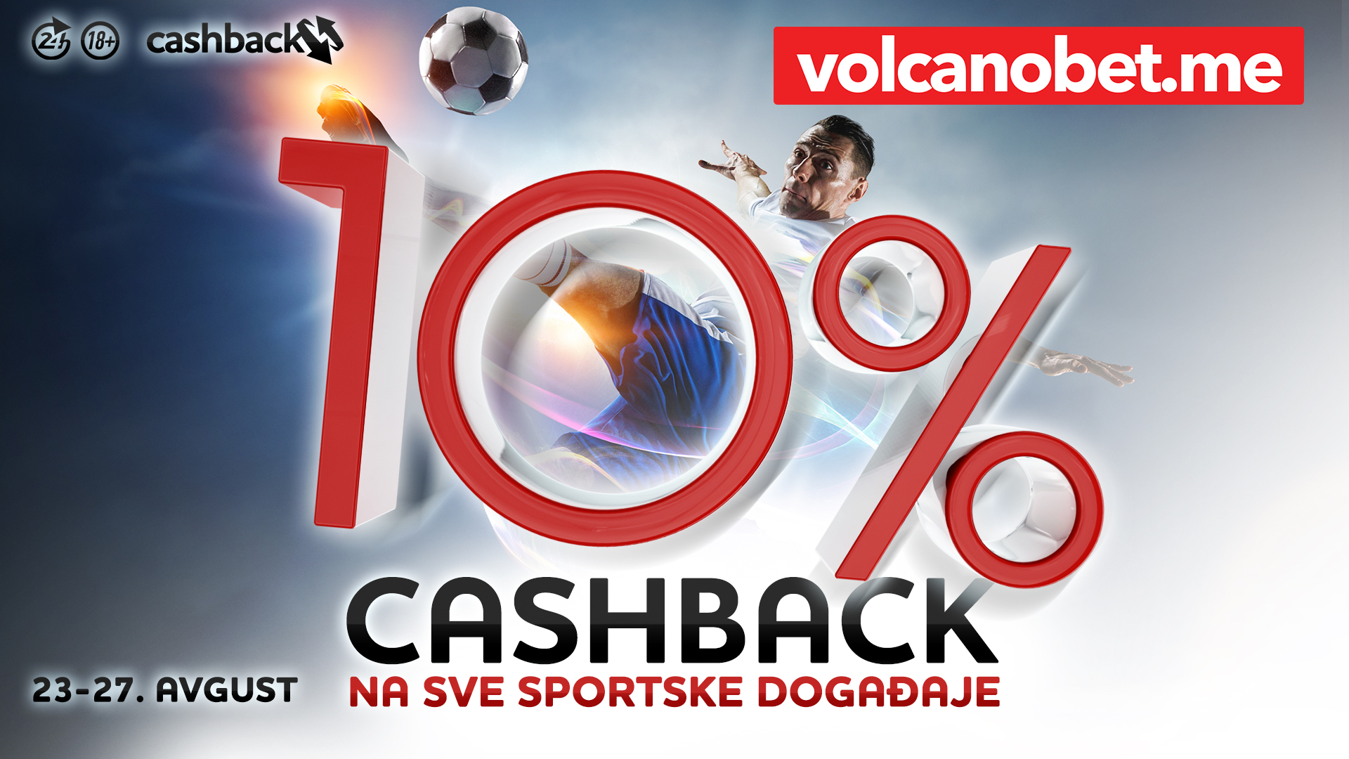 Sport CashBack Avgust 4