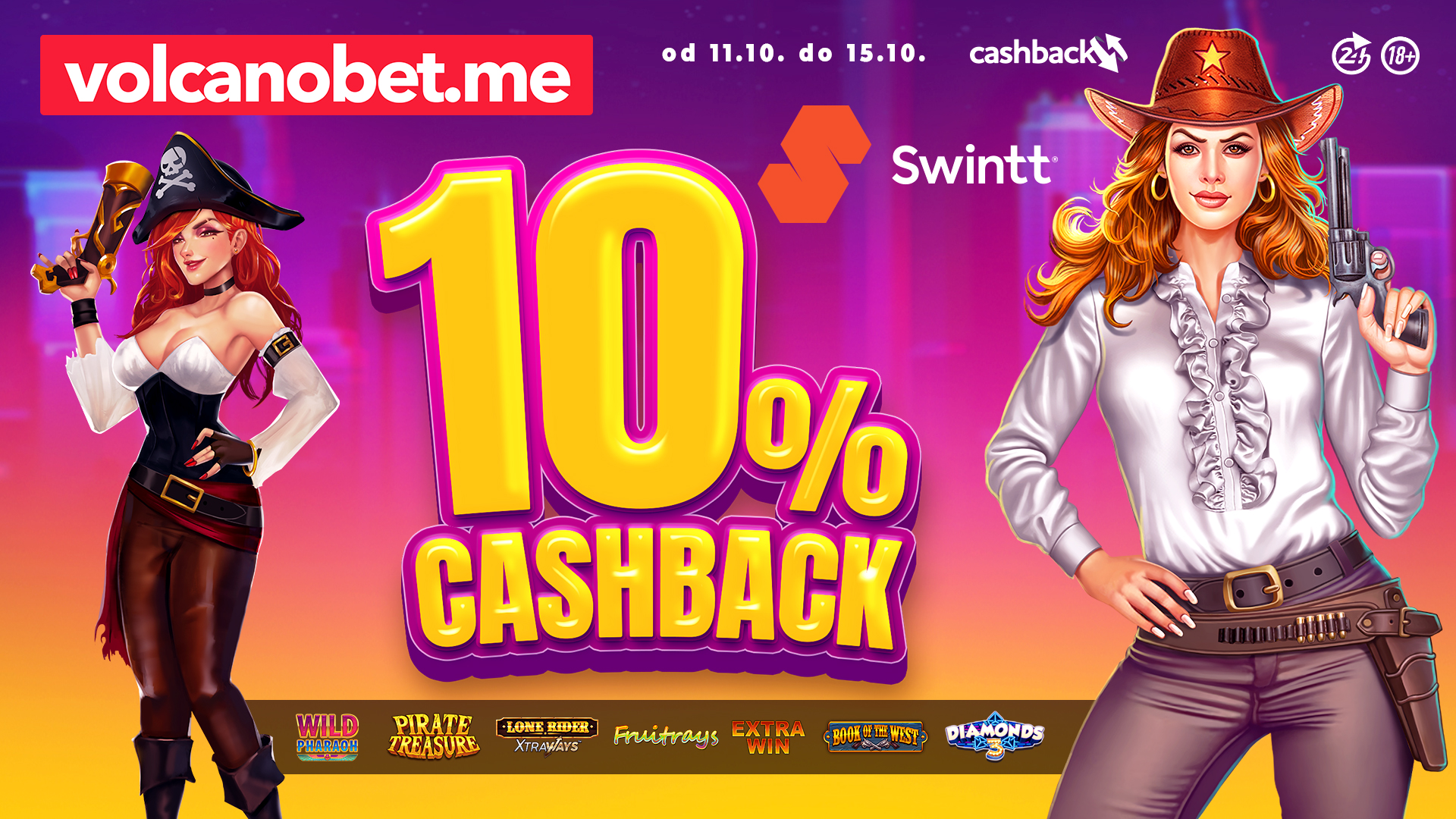 Swintt CashBack Oktobar